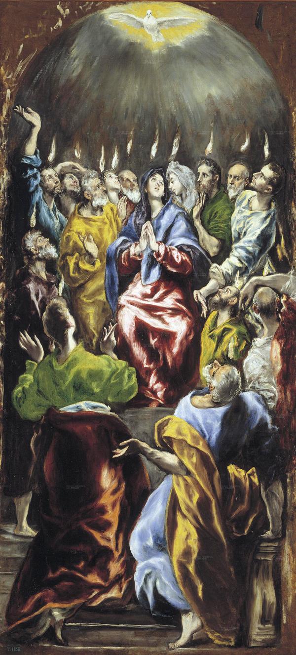 Pentecostés (El Greco)